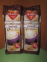 Капучино Hearts Cappuccino Caramell, 1кг.