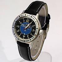 Часы Восток Амфибия подводная лодка