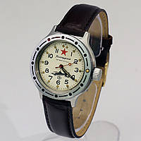 Командирские часы Амфибия