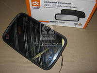 Зеркало боковое ГАЗ 3307, 4301 290х175 сферическое (с подогревом)  (производство Дорожная карта ), код запчасти: DK-5061H