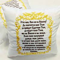 Декоративная подушка с молитвой