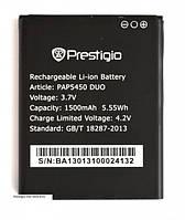 Аккумуляторная батарея на Prestigio PAP 5450 DUO