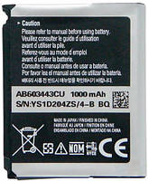 Аккумуляторная батарея на Samsung AB603443CU (S5230 Star) S5230 WIFI S5233 G800 L870