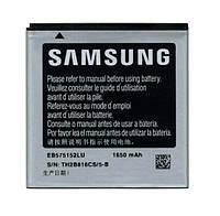 Аккумуляторная батарея на Samsung EB575152LU (i9000 i9001)