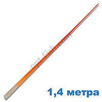 Хлыст (первое колено) цельный 1,4м оранжевый *