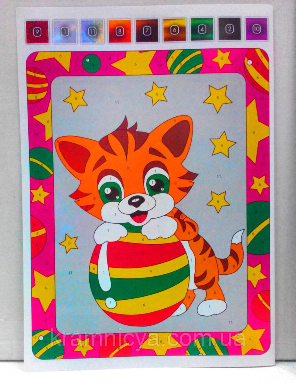 Аппликация цветной фольгой Тигрёнок (FAR-01-09)