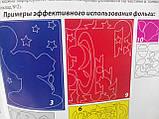 Аппликация цветной фольгой Слонёнок, фото 8