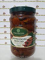Вяленые помидоры Italcarciofi pomodori secchi 1700ml (шт.)