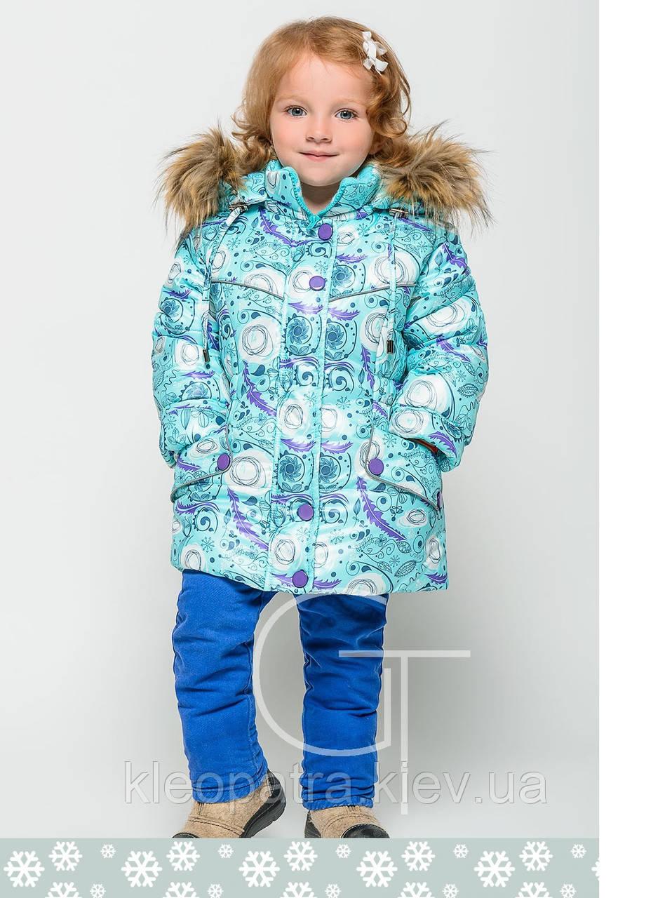 Куртка для девочки X-Woyz DT-8225