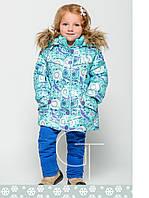 Куртка для девочки X-Woyz DT-8225, фото 1