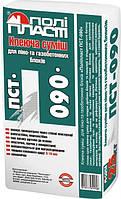 Клей для газо- и пеноблоков Полипласт ПСТ 090