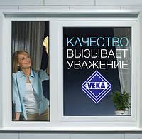 Окна металлопластиковые Veka Evroline Plus (Века Евролайн Плюс).