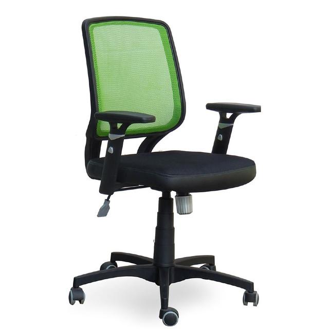 Кресло офисное Онлайн (с доставкой)