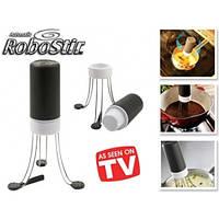 Робот венчик stir crazy лучший помощник на кухне
