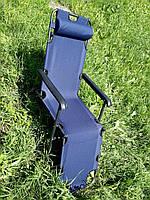 Шезлонг (кресло) 96*60*176 (ВхШхД)