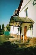 Солнцезащитный козырек, фото 1