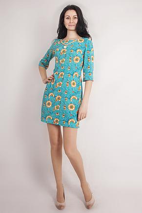 Модное трикотажное платье с цветочным принтом и украшением в комплекте, фото 2