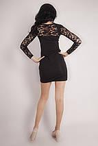 Модное яркое эффектное вечернее платье с люрексовым напылением, и гипюровыми рукавами, фото 3