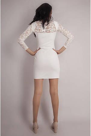 Модное яркое эффектное вечернее платье с люрексовым напылением, и гипюровыми рукавами, фото 2