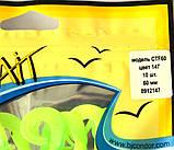 Твістер Crazy bait CTF60 (довжина 60мм), колір 147, 10шт,, фото 2