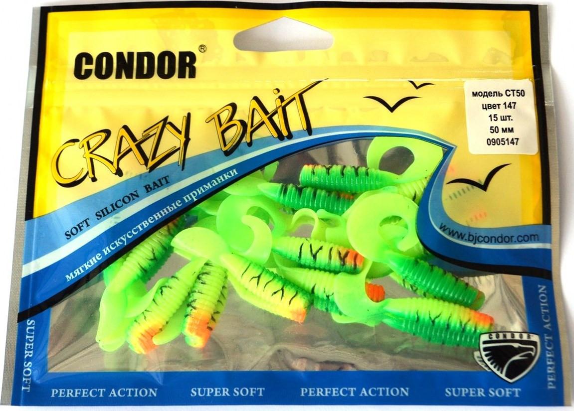 Твістер Crazy bait, модель CT50 (довжина 50мм), колір 147, 15шт,