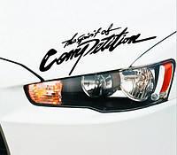 Наклейка The spirit of Competition- Черная 18х5 см