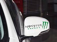 Наклейка на зеркало - Monster Energy - Черная