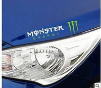 Наклейка - Monster Energy на капот -  Белая
