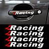 Комплект наклеек Racing - Белые (светоотражающие)  (4 штуки)