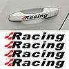 Комплект наклеек Racing - Черные (4 штуки)
