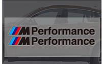 Комплект наклеек BMW ///M Performance - Черные (2 штуки), фото 1
