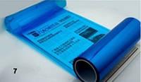 Пленка для тонировки фар темно Голубая - ширина 40 см