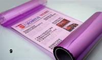 Пленка для тонировки фар - (фиолетовая). ширина 30 см.