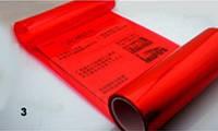 Пленка для тонировки оптики - Красная, ширина 40 см