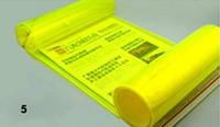 Пленка для фар - Флуоресцентный желтый