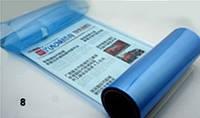 Пленка для тонировки фар светло Голубая - ширина 40 см