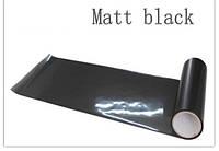 Пленка для тонировки фар Черная матовая - ширина 40 см, фото 1