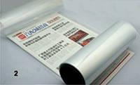 Пленка прозрачная для защиты оптики и лакокрасочного покрытия ширина 40 см