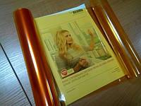 Пленка для тонировки фар Оранжевая - ширина 40 см, фото 1