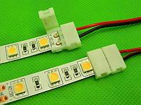 Контактная площадка для светодиодной ленты