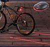 Велосипедный задний фонарь с лазерными полосами