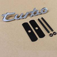 "3D эмблема ""Turbo""  на решётку  радиатора"