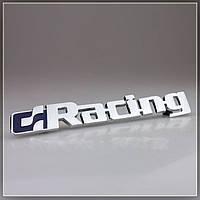 "3D эмблема ""Racing""  на решётку  радиатора, фото 1"