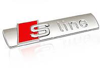 3D эмблема S-LINE - Цвет серебро матовое