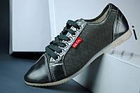 Женские серые кроссовки с черными вставками