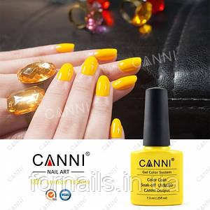 Гель-лак Canni 001 желтый, 7.3 мл