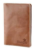 Модный кожаный кошелек в светло коричневом цвете SHVIGEL 00093