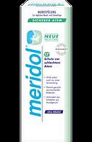 Meridol Mundspülung sicherer Atem, 400 ml - Ополаскиватель для полости рта против неприятного запаха , 400 мл