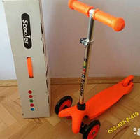 Самокат детский трёх колесный  детям от 2-х лет с выдвижным рулем