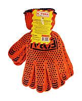 Перчатки трикотажные Fora для защиты рук (Арт. 15100) - 3 пари.